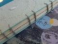 handgebundenes Notizbuch mit koptischer Bindung Detail